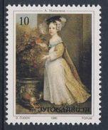 "Jugoslavija Yugoslavia 1990 Mi 2441 YT 2311 ** ""Willem III Of Orange As A Child"" -  Adriaen Hannemann (1601-1671) - Familles Royales"