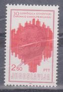 1980 Jugoslavia - Autogestione - 1945-1992 Repubblica Socialista Federale Di Jugoslavia