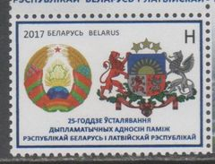 BELARUS, 2017, COAT OF ARMS, RELATIONS WITH LATVIA, 1v - Stamps