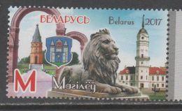 BELARUS, 2017, COAT OF ARMS, MOGILEV TOWN, LIONS, CASTLES, 1v - Stamps