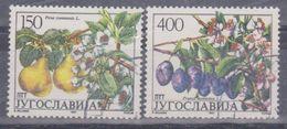 1987 Jugoslavia - Alberi Da Frutto - 1945-1992 Repubblica Socialista Federale Di Jugoslavia