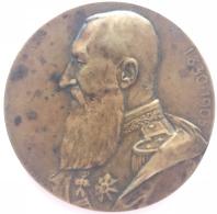 Médaille. 75 Années D'indépendance De La Belgique. G. Devreese.  70 Mm - 133 Gr - Monetary / Of Necessity