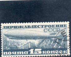 URSS 1931-2 O - Usati