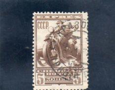 URSS 1932 O - 1923-1991 URSS