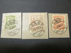 E534) Besetzung Russland Pleskau O, Nr 14-16 A Auf Briefstücken - Occupation 1938-45