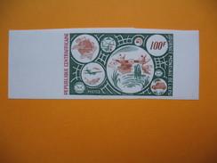 Timbre Non Dentelé  N° 264  Journée Mondiale De L'U.P.U.  1976 - Centrafricaine (République)