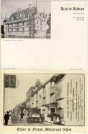 PUB HOTEL DU GRAND MONARQUE AZAY LE RIDEAU - Publicités