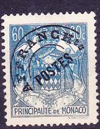 Monaco - Vorausentwertung Auf 226 (MiNr: ?) 1937 - Gest Used Obl - Monaco