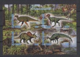 Tchad 2013 Prehistory Prehistoire Dinosaurs Dinosaures - History