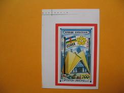 Timbre Non Dentelé  N° PA 89  Exposition Universelle D'Osaka Au Japon   1970 - Centrafricaine (République)