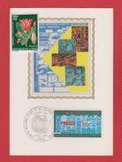 Carte Premier Jour / Centre Pompidou / Paris / 5 Février 1977 - Cartes-Maximum