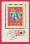 Carte Premier Jour / Mois Mondial Du Coeur / Paris  / 8 Avril 1972 - Cartes-Maximum