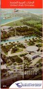 UAE EMIRATES 2016 - Brochure Notice Folder Etihad Museum Musée Museo - Other