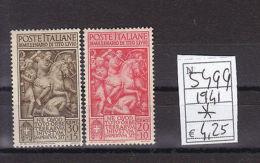 Bimillenario Della Nascita Di Tito Livio - 13 Dicembre 1941 - Altre Collezioni