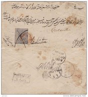 India, Princely State Jammu And Kashmir, Commercial Cover, Postmark In Red Color, Postage Due, RARE Inde Indien - Unclassified