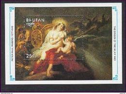 MINT N H SET OF S/S  BHUTAN 995  ART ; PAINTINGS ; PETER PAUL RUBENS ; OTIGIN OF MILKY WAY - Rubens