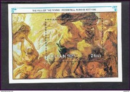MINT N H SET OF S/S  BHUTAN 1002  ART ; PAINTINGS ; PETER PAUL RUBENS ; FALL OF TITANS - Rubens