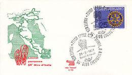 Fdc 1971 Lecce Partenza Giro Ciclistico - Altre Collezioni