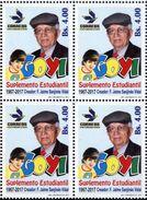 Bolivia 2017 ** CEFIBOL 2297 BL4. 50 Aniversario GOYI, Suplemento Estudiantil. See Desc. - Bolivia