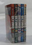 Karakuridouji Ultimo Vol. 1~5 Stan Lee/Takei Hiroyuki ( V.O. ) - Books, Magazines, Comics