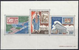 COTE D'IVOIRE - Exposition Philatélique Philexafrique 1969 (feuillet) - Ivory Coast (1960-...)