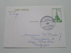 PHILEXFRANCE 82 Paris ( Philatelie ) 1982 ( Voir Photo ) ! - Poste & Facteurs