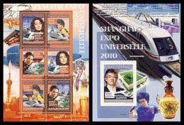 GUINEA 2008 - Shanghai Expo - YT 3591-6 + BF892; CV = 28 € - 2010 – Shanghai (China)