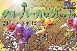 Carte Prépayée  Japon * Cyclisme (1272) RADFAHREN *  BICYCLE * Wielrennen * FIETSEN * Cycling * Prepaidcard TELEFONKARTE - Sport