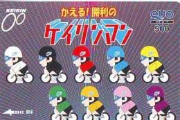Carte Prépayée  Japon * Cyclisme (1274) RADFAHREN *  BICYCLE * Wielrennen * FIETSEN * Cycling * Prepaidcard TELEFONKARTE - Sport