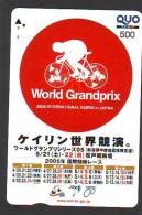 Carte Prépayée  Japon * Cyclisme (1275) RADFAHREN *  BICYCLE * Wielrennen * FIETSEN * Cycling * Prepaidcard TELEFONKARTE - Sport