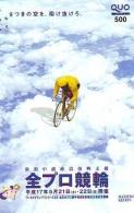 Carte Prépayée  Japon * Cyclisme (1276) RADFAHREN *  BICYCLE * Wielrennen * FIETSEN * Cycling * Prepaidcard TELEFONKARTE - Sport