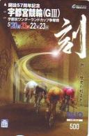 Carte Prépayée  Japon * Cyclisme (1277) RADFAHREN *  BICYCLE * Wielrennen * FIETSEN * Cycling * Prepaidcard TELEFONKARTE - Sport