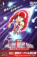 Carte Prépayée  Japon * Cyclisme (1278) RADFAHREN *  BICYCLE * Wielrennen * FIETSEN * Cycling * Prepaidcard TELEFONKARTE - Sport