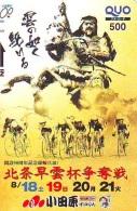 Carte Prépayée  Japon * Cyclisme (1279) RADFAHREN *  BICYCLE * Wielrennen * FIETSEN * Cycling * Prepaidcard TELEFONKARTE - Sport