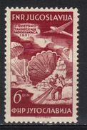 Yugoslavia,I Global Competition For Parachutists On Bled  5 Din 1951.,MNH - 1945-1992 Socialist Federal Republic Of Yugoslavia