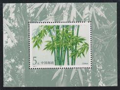 CHINA PEOPLE'S REPUBLIC  1993  BAMBOO -BAMBUS -BAMBOU  S/S(Block)  MNH** - 1949 - ... République Populaire