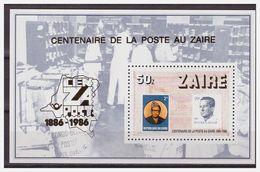 0478 Zaire 1986 Centenary Of Post 1886-1986 S/S MNH - Poste
