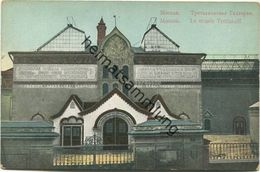 Moskau - Le Musee Tretiakoff - Ca. 1910 - Russland