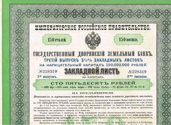 Obligation Ancienne - Gouvernement Impérial De Russie - Banque Impériale Foncière De La Noblesse - Titre De 1898 - Russie