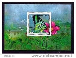 MINT NEVER HINGED SOUVENIR SHEET OF BUTTERFLIES  #  093-2  (  BHUTAN  1124 - Papillons