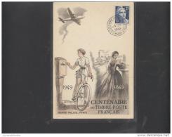 Carte  Exposition Philatelique Centenaire Du Timbre 1949 - Marcophilie (Lettres)