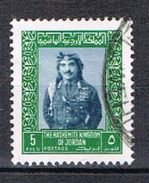 Roi Hussein En Uniforme N°841 - Jordanie