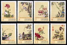 TAIWAN 2017 - Art, Peintures Anciennes Chinoises, Les Fleurs D'un Printemps Éternel - 8 Val Neuf // Mnh - 1945-... République De Chine