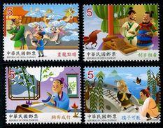 TAIWAN 2017 - Histoires D'idiome Chinois - 4 Val Neuf // Mnh - 1945-... République De Chine