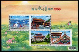 TAIWAN 2017 - Architecture, Scènes De Vie - BF 4 Val Neuf // Mnh - 1945-... République De Chine