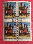 USSR Russia 1981 Block Of 4 Soviet Union ART Painting Georgian Paintings Animals Mammals Deer Deers Stamps CTO - Stamps