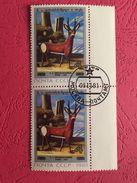 USSR Russia 1981 Pair Of 2 Soviet Union ART Painting Georgian Paintings Animals Mammals Deer Deers Stamps CTO - Stamps