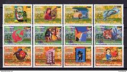 MOZAMBICO  2006, 50 Years Europa Stamps Mi. Serie Cpl. 12v. Nuovi** Perfetti - Mozambico