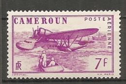 CAMEROUN - PA  Yv. N°8  *  7f    Cote 0,8 Euro  BE 2 Scans - Cameroun (1915-1959)
