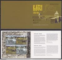 Bosnia Serbia 2017 Europa CEPT, Fortresses, Castles, Booklet MNH - Bosnie-Herzegovine